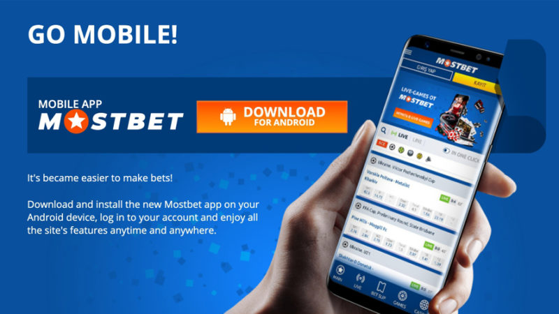Application Mostbet