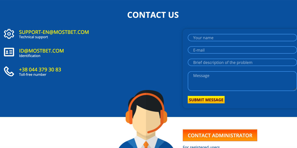 Technical support Mostbet